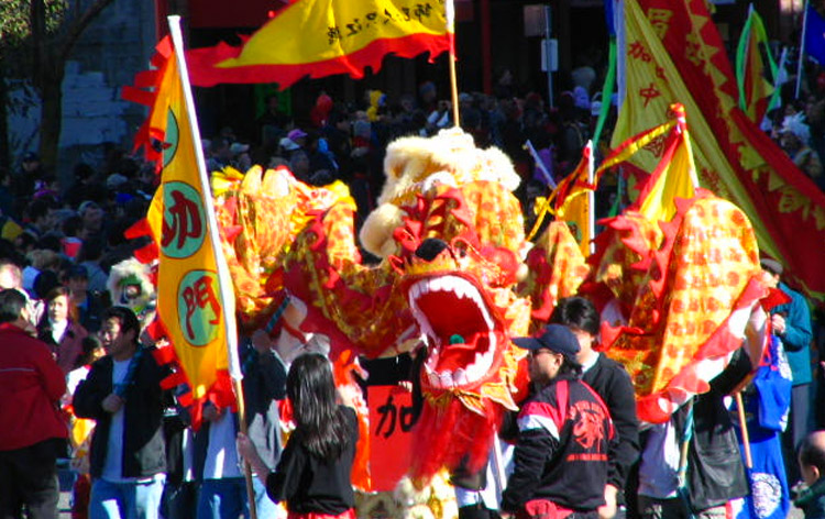 Lunar New Year Dragon Parade Inset