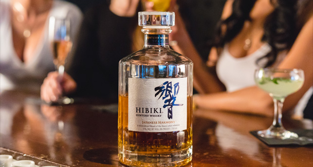 bottle of japanese whiskey
