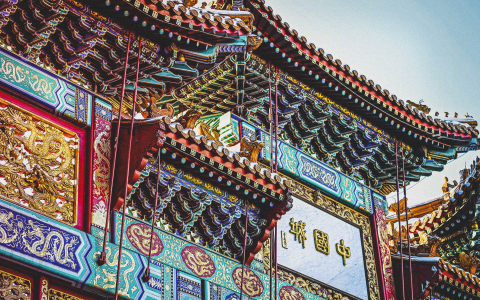 Multicolored traditional Chinese building facade