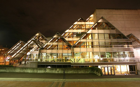 Hult Center for the performing Arts in Eugene Oregon