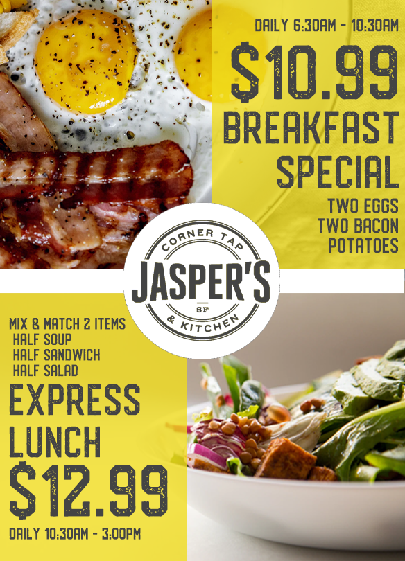 express breakfast lunch 2020