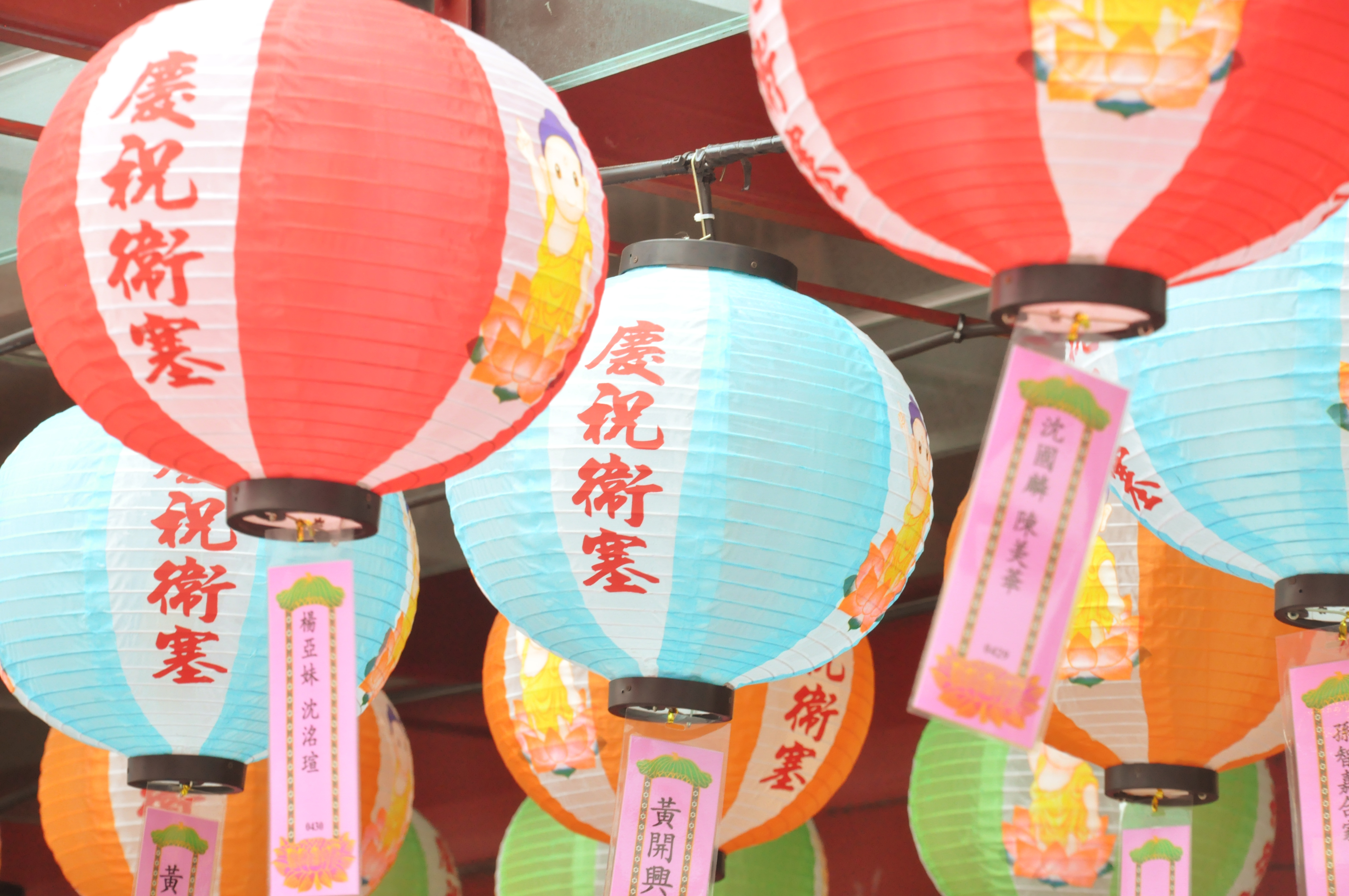 Chinese hanging paper lamps