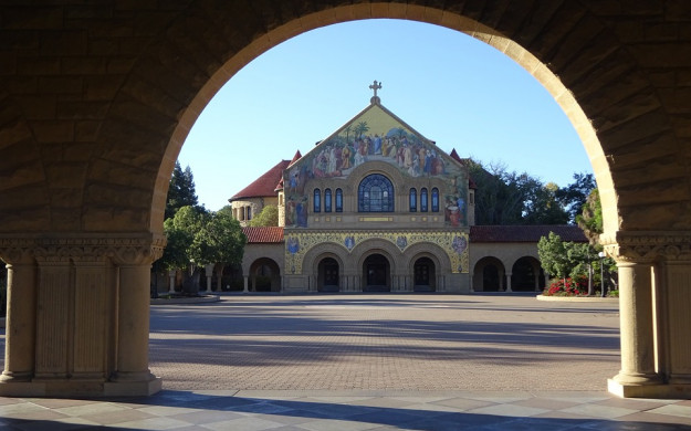Stanford Memorial Church viewed from beneath of an arch
