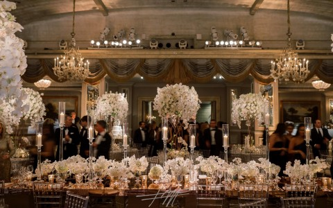 event space during wedding reception