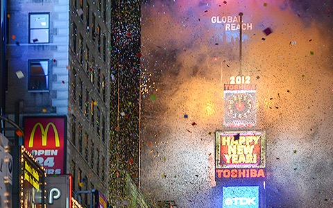 the new year's eve ball dropping in times square at midnight
