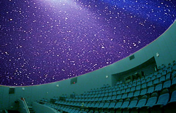 Inside View of a Planetarium